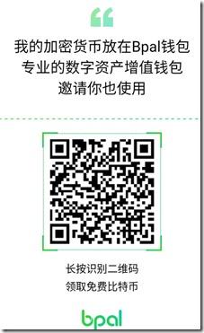 """Bpal钱包 ,全球首款""""BTC本位活期理财""""数字货币钱包,现在注册送比特币,分享数字资产增值的快乐 !"""