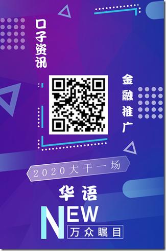 华语金融 - 网贷平台,限时0元做代理,有需要赚钱朋友可以加入