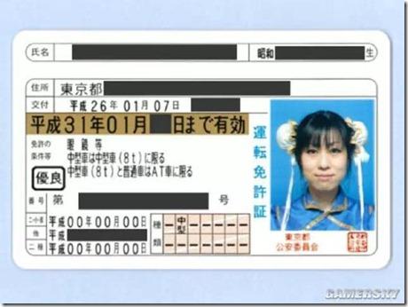日本的驾照重要